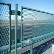 Lưới tường rào